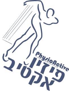 לוגו פיזיואקטיב